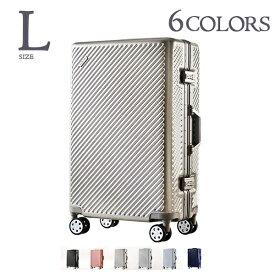 【最大800円OFFクーポン!!】スーツケース 超軽量 Lサイズ キャリーケース 大型 フレーム キャリーバッグ TSAロック搭載 一年間保証 7日 10日 suitcase Travelhouse 6008