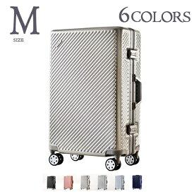 スーツケース Mサイズキャリーケース フレーム キャリーバッグ TSAロック搭載 一年間保証 4日-7日 中型 キャッシュレス5%還元 suitcase TANOBI T6008