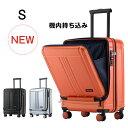 スーツケース フロントオープンSサイズ 機内持ち込み 前ポケット付 キャリーケース キャリーバッグ 1〜3日用 小型 TS…