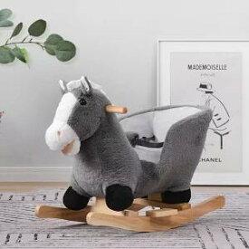 子供用 乗り物 おもちゃ乗用 玩具 木馬 室内 乗れるぬいぐるみ 1年安心保証 かわいい 可愛い 縫いぐるみ アニマルロッキング 揺れる 座れる 赤ちゃん ベビー 幼児 子供 誕生日プレゼント 送料無料