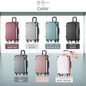 スーツケースストッパー付きSサイズキャリーバッグ容量拡張可能キャリーケースかわいいダブルファスナー1日〜3日用小型suitcaseTSAロック搭載キャッシュレス5%還元TravelhouseT1692