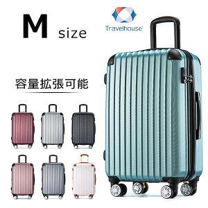 スーツケースストッパー付きMサイズキャリーケースキャリーバッグ4日〜7日用ダブルファスナー中型一年間保証TSAロック搭載キャッシュレス5%還元suitcaseTravelhouseT1692