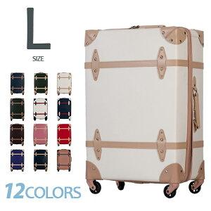 【10%OFFクーポン!】Lサイズ スーツケース トランクケース キャリーケース キャリーバッグ 一年間保証 TSAロック搭載 軽量 7日〜14日用 大型 かわいい suitcase TANOBI FUPP01