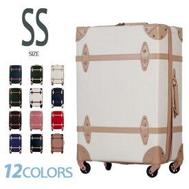 機内持ち込み トランクケース スーツケース SSサイズ  一年間保証 TSAロック搭載 1日〜3日用 小型 キャリーケース キャリーバッグ suitcase TANOBI FUPP01