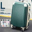 スーツケース Lサイズ 軽量キャリーケース 大型 キャリーバッグ かわいい TSAロック搭載 7日〜14日用 ファスナー suit…