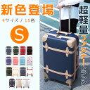 ファスナー トランク スーツケース
