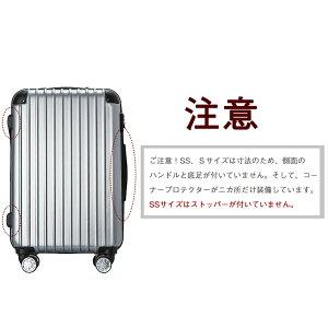 【時間限定3,880円&P5倍感謝祭】スーツケースキャリーケースキャリーバッグSサイズ1日〜3日用ダブルファスナーストッパー付き小型一年間保証TSAロック搭載送料無料suitcaseTravelhouseT1692
