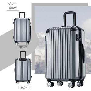 【今夜全品P5倍】スーツケースSサイズストッパー付き【10%OFFcoupon配布中】キャリーバッグ容量拡張可能キャリーケースかわいいダブルファスナー1日〜3日用小型suitcaseTSAロック搭載キャッシュレス5%還元TravelhouseT1692