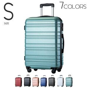 【10%OFFクーポン!】キャリーケース Sサイズ 機内持ち込可 スーツケース 女性 かわいい キャリーバッグ 1年間保証 超軽量 ファスナー 小型  suitcase TANOBI HY5515