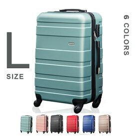 【10%OFFクーポン!】キャリーバッグ Lサイズスーツケース キャリーケース 超軽量 ファスナー 7日〜14日用 大型 1年間保証 suitcase TANOBI ABS5320