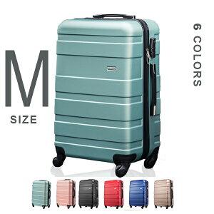 スーツケース一年間保証送料無料中型Mサイズ4〜7日用超軽量軽量ファスナーキャリーケースキャリーバッグ4輪キャリーバックかわいい超軽量ABS5320