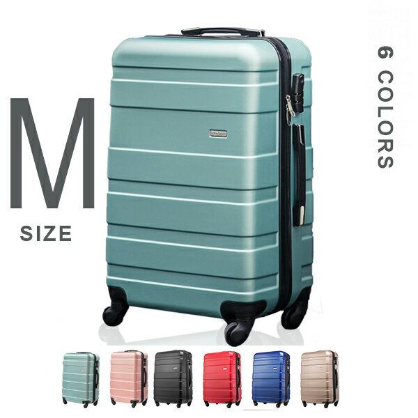 【スーパーSALE限定!!】 スーツケース キャリーケース キャリーバッグ M サイズ 超軽量 軽量 4日〜7日用 中型 1年間保証 ファスナー 新作  国内旅行用 suitcase TANOBI  ABS5320
