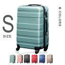 キャリーケース 機内持ち込み【9%OFFcoupon配布中】スーツケース Sサイズ キャリーバッグ 1年間保証 1日〜3日用 小型 …