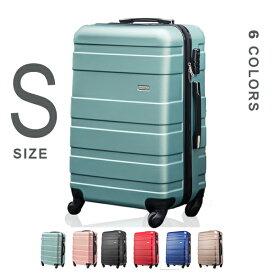 【全品10%OFFクーポン!】キャリーケース 機内持ち込み キャリーバッグ スーツケース S サイズ 1年間保証 1日〜3日用 小型 ファスナー  新作 国内旅行用 suitcase  TANOBI ABS5320 値引