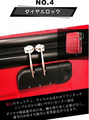 スーツケースキャリーケースキャリーバッグMサイズ超軽量軽量4日〜7日用中型1年間保証ファスナー新作あす楽国内旅行用suitcaseTANOBIABS5320
