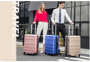 スーツケースキャリーケースキャリーバッグMサイズ超軽量軽量4日〜7日用中型送料無料1年間保証ファスナー新作国内旅行用suitcaseTANOBIABS5320