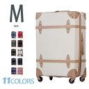 キャリーケース かわいいスーツケースキャリーバッグ Mサイズ トランクケース 一年間保証 TSAロック搭載 4日〜7日用 …