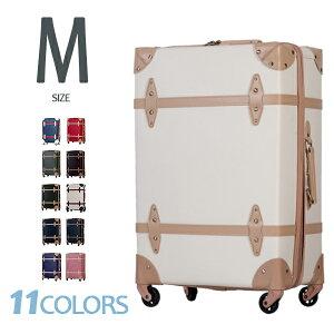 【10%OFFクーポン適用!】トランクケース スーツケース キャリーケース キャリーバッグ Mサイズ おしゃれ 一年間保証 TSAロック搭載 4日〜7日用 中型 軽量 かわいい suitcase TANOBI FUPP01