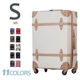 【10%OFFクーポン適用】トランクケース スーツケース Sサイズ キャリーバッグ 超軽量 キャリーケース 一年間保証 TSAロック搭載 1日〜3日用 小型 かわいい suitcase TANOBI FUPP01