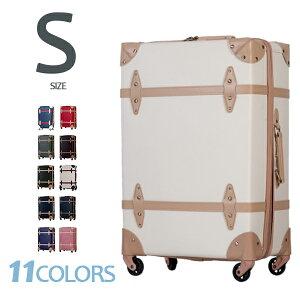 【10%OFFクーポン適用!】トランクケース スーツケース Sサイズ キャリーバッグ 超軽量 キャリーケース 一年間保証 TSAロック搭載 1日〜3日用 小型 かわいい suitcase TANOBI FUPP01