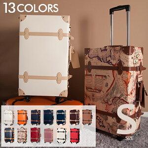 【10%OFFクーポン!】キャリーケーストランク スーツケース 女性 Sサイズ キャリーバッグ かわいい 旅行一年間保証 軽量1日〜3日用 suitcase FUPP03