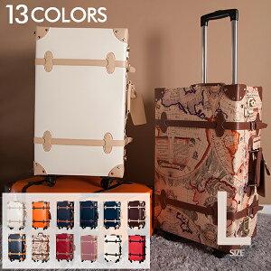 【10%OFFクーポン適用!】スーツケース トランクケース Lサイズ キャリーケース キャリーバッグ 一年間保証 大型 軽量 旅行用品 suitcase FUPP03