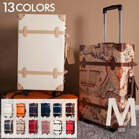 【10580→9580円&10%OFFクーポン適用】Mサイズ スーツケース 女性 キャリーケーストランク キャリーバッグ かわいい一年間保証 4日〜7日用旅行用品中型 軽量 suitcase FUPP03