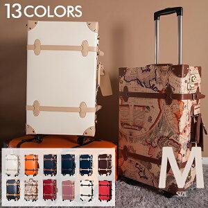 【最大1,000円OFFクーポン!】スーツケース トランクケース キャリーバッグ一年間保証 4日〜7日用 Mサイズ 旅行用品中型 軽量 suitcase FUPP03