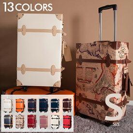 【10%OFFクーポン適用!】スーツケース Sサイズ 女性 キャリーケース トランク キャリーバッグ かわいい一年間保証 軽量1日〜3日用 suitcase FUPP03