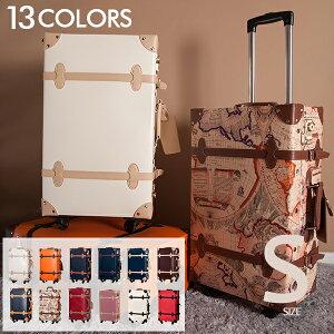 【最大1,000円OFFクーポン!】スーツケース Sサイズ 女性 キャリーケース トランク キャリーバッグ かわいい一年間保証 軽量1日〜3日用 suitcase FUPP03