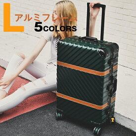 スーツケース キャリーケース キャリーバッグ フレーム L サイズ TSAロック搭載 一年間保証 軽量 大型  7日〜14日用 suitcase  Travelhouse T1862