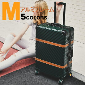 スーツケース ストッパー付き キャリーケース キャリーバッグ フレーム M サイズ TSAロック搭載 一年間保証 軽量 中型 4日〜7日用 suitcase Travelhouse  T1862