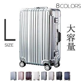 【1,000円OFF★SALE限定特価!】スーツケース Lサイズ キャリーケース キャリーバッグ フレーム TSAロック搭載 一年間保証 7日-14日 大型 suitcase T1169