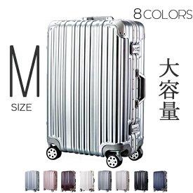 【10%OFFクーポン適用!】キャリーケース Mサイズスーツケース 女性 キャリーバッグ かわいいフレームタイプ 一年間保証 TSAロック搭載 4日〜7日 中型 suitcase T1169 値引