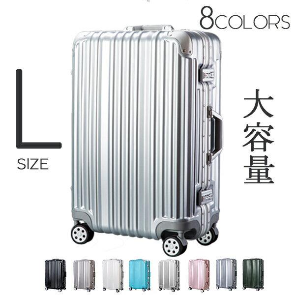 スーツケース キャリーケース フレーム キャリーバッグ L サイズ  一年間保証 TSAロック搭載 超軽量 7日〜14日用 大型 suitcase  T1169 DEAL2