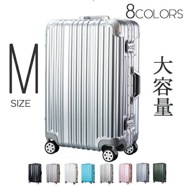 【2/21限定★9%OFFクーポン!】 スーツケース フレーム キャリーケース キャリーバッグ 一年間保証 M サイズ TSAロック搭載 あす楽 超軽量 4日〜7日 中型 suitcase T1169 DEAL2