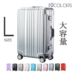 【10%OFFクーポン!!】スーツケースL サイズ キャリーケース フレーム キャリーバッグ  一年間保証 TSAロック搭載 7日〜14日用 大型 suitcase  T1169 DEAL2