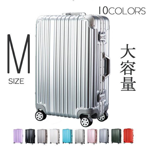【スーパーSALE限定!!】 スーツケース フレーム キャリーケース キャリーバッグ 一年間保証 M サイズ TSAロック搭載 超軽量 4日〜7日 中型 suitcase  T1169 DEAL2