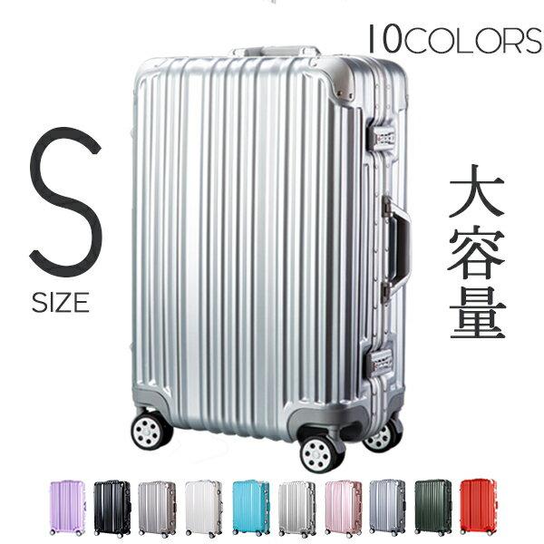 キャリーケース スーツケース フレーム キャリーバッグ 一年間保証 S サイズ TSAロック搭載 軽量 1日〜3日用 小型 suitcase  T1169 DEAL2