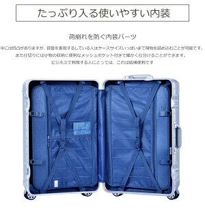 【Travelhouse傑作】スーツケースキャリーケースキャリーバッグLサイズ送料無料TSAロック搭載一年間保証超軽量7日10日大型フレームTravelhouseT1602