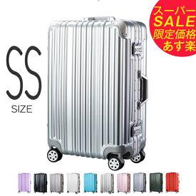 【スーパーセール限定価格!!】スーツケース 機内持ち込み レキャリーケース SSサイズ ーム キャリーバッグ 一年間保証 TSAロック搭載 あす楽  1日〜3日用 小型 suitcase T1169 値引
