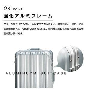 キャリーケースMサイズスーツケースキャリーバッグフレーム一年間保証TSAロック搭載4日〜7日中型キャッシュレス5%還元suitcaseT1169