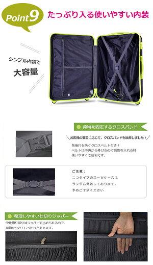 【送料無料★1年間保証】スーツケースSサイズTSAロック搭載2日3日小型一年間保証軽量ファスナーキャリーケースキャリーバッグかわいい4輪ABS8036