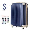 スーツケース Sサイズ キャリーバッグ【マネ出来ない品質で21万台突破!】キャリーケース かわいい 女性 2日 3日 小…