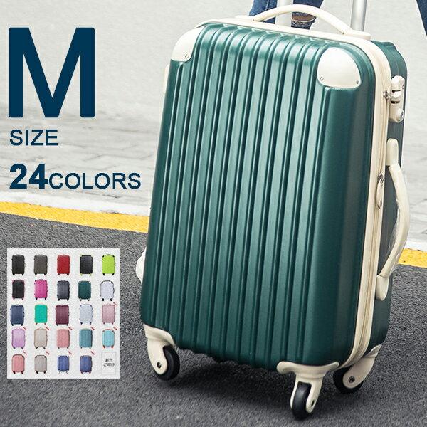【最大800円OFFクーポン!!】 スーツケース キャリーケース キャリーバッグ M サイズ TSAロック搭載 超軽量   4日〜7日用 中型 ファスナー かわいい 4輪 suitcase Travelhouse T8088