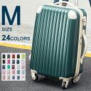 【700円OFFクーポン!!】スーツケース M サイズ キャリーケース キャリーバッグ  TSAロック搭載 超軽量   4日〜7…