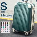 【今夜20時〜4H限定★全品P10倍!!】 スーツケース キャリーバッグ Sサイズ キャリーケース 一年間保証 TSAロック…
