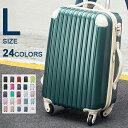 【10%OFFクーポン限定配布中!!】スーツケース Lサイズ 軽量 大型 キャリーケース キャリーバッグ 1年間保証 TSAロック搭載 7日〜14日用 ファスナー かわいい キャッシュレス5%還元 suitcase Travelhouse T8088