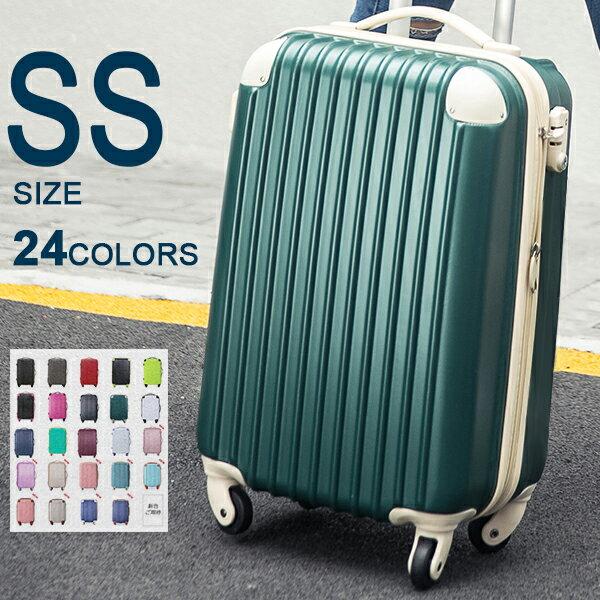 スーツケース 機内持ち込み 可 キャリーバッグ キャリーケース 小型 SS サイズ 1年間保証 TSAロック搭載 軽量  1日〜3日用 ファスナー かわいい 4輪 suitcase Travelhouse T8088