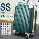 キャリーケース 機内持ち込み スーツケース キャリーバッグ小型 SS サイズ 1年間保証 TSAロック搭載 軽量 1日〜3日用…
